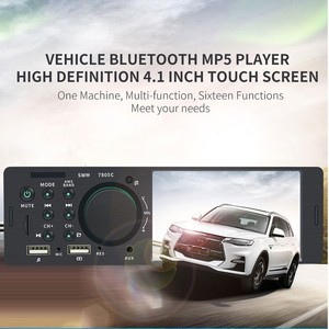 New Hot Sale High Quality Swm-7805c Car Stereo Radio Usb Car Handsfree Bt Mp5 Player Reverse Image Car Fm 854x480p Screen #LR5