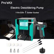 Pro'sKit – SS-331H ESD LCD Aspirateur électrique numérique, pompe à dessouder BGA, aspiration à sel, soudure à vide, ventouse pistolet Auto sommeil 110v/220v/v