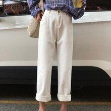 Jeans Denim Phụ Nữ New Chic Rắn Đơn Giản Eo Cao Thẳng Dây Kéo Tất Cả Các Trận Đấu Womens Phong Cách Hàn Quốc Lỏng Sinh Viên Thời Trang Hàng Ngày