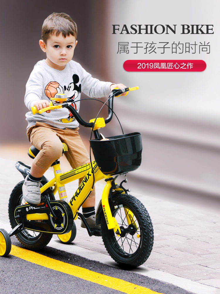 Children's Bicycle Kids Bicycle 14 Inch Wheels With Auxiliary Wheel Student 2 To 8 Years Old Children Bicycle Bike