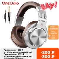 Oneodio-auriculares con cable A71 para ordenador y teléfono, audífonos estéreo plegables sobre la oreja con micrófono para estudio y Monitor de grabación