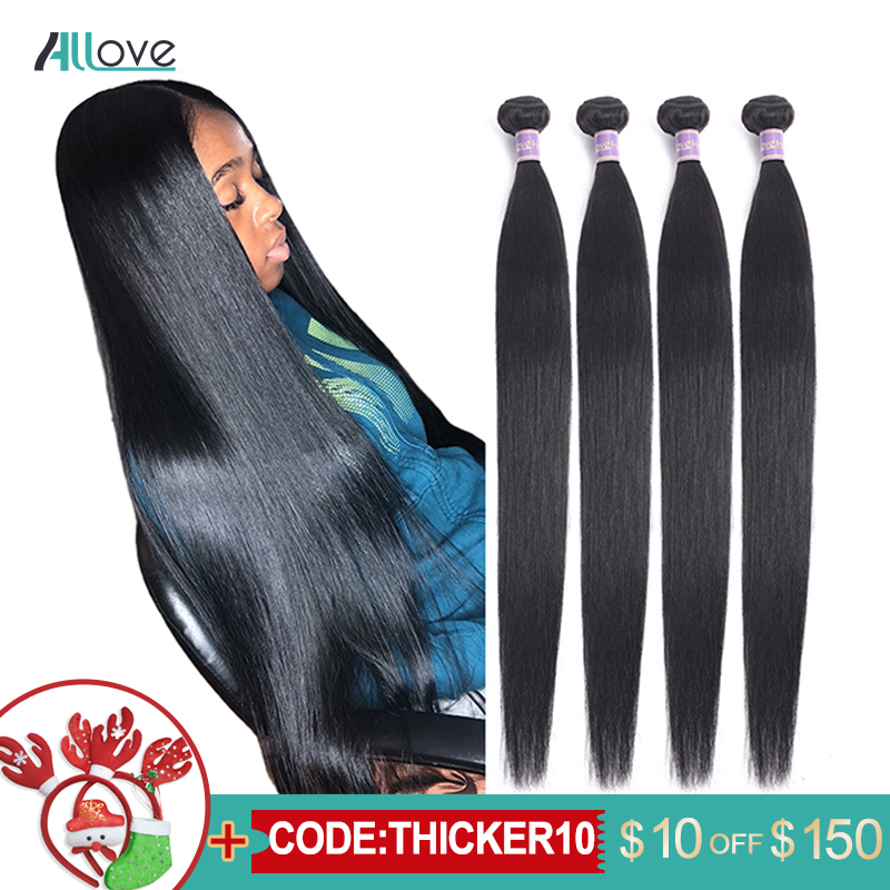 Allove Peruvian Straight Hair Bundles Human Hair Extensions Double Machine Weft Non-Remy Hair Weave Bundles 8-28 Natural Color