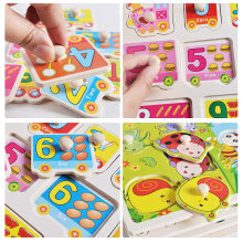 30cm Wooden Puzzles Toy Kids Early Educational Toys for Children Baby Hand Grasp 3D Puzzle Alphabet and Digit Learning(China)