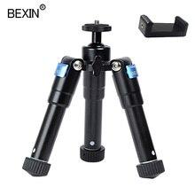 ขาตั้งกล้องสำหรับกล้... BEXIN กล้องขาตั้งกล้องขาตั้งกล้องอลูมิเนียมน้ำหนักเบาแบบพกพาเดินทาง mini