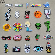 (46 Differents Styles) Animals Parches Embroidery Iron on Patches for Clothing DIY Foods Stripes Clothes UFO Stickers Appliques(China)