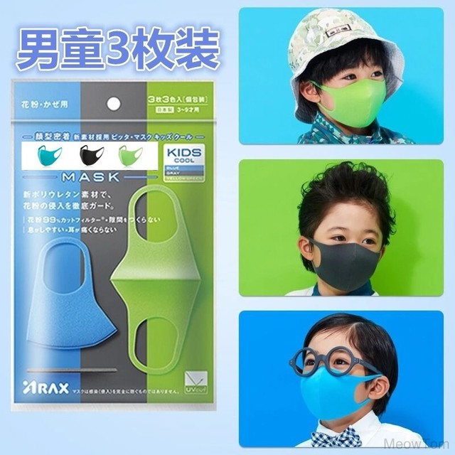 3 Pieces Adult Children Kids Mouth Face Mask Anti Smoke Safety Mask For Dust Breathable Washable Comfortable Face Protection 4
