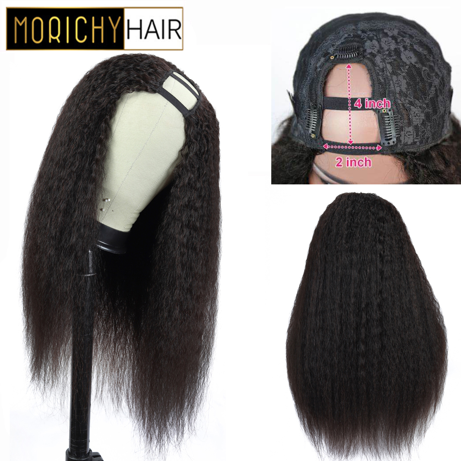 Morichy Afro Kinky Straight U Part Wigs Peruvian Non-Remy Real Human Hair Natural Black Vintage Full Wigs 150% Density Glueless