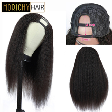 Morichy Afro Kinky Straight U Part Wigs Peruvian Non-Remy Re