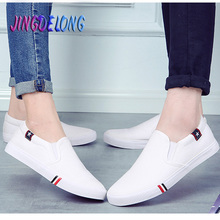 Unisex Women Canvas Shoes Summer Breathable Trainers Casual
