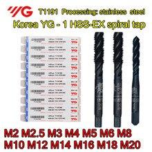 M2 M2.5 M3 M4 m5 m6 m8 m10 m12 M14 M16 M18 M20 Корея YG-1 T1191 HSS-EX Метчик с винтовыми канавками T1191 обработки: нержавеющая сталь