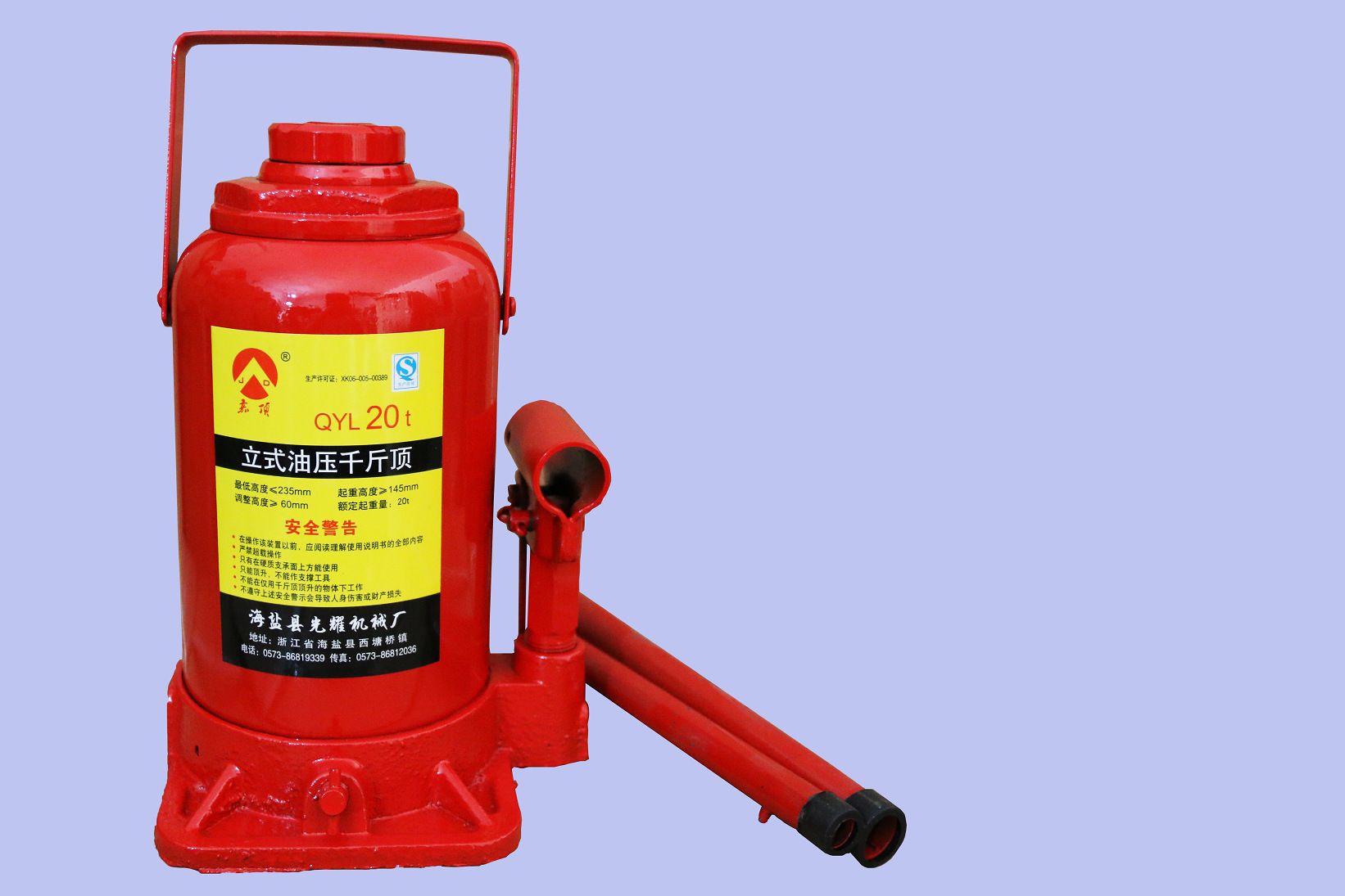 Supply Lifting Jack QYL 20T Hydraulic Vertical Jack 20 Tons Guarantee Quality Light 20 Tons