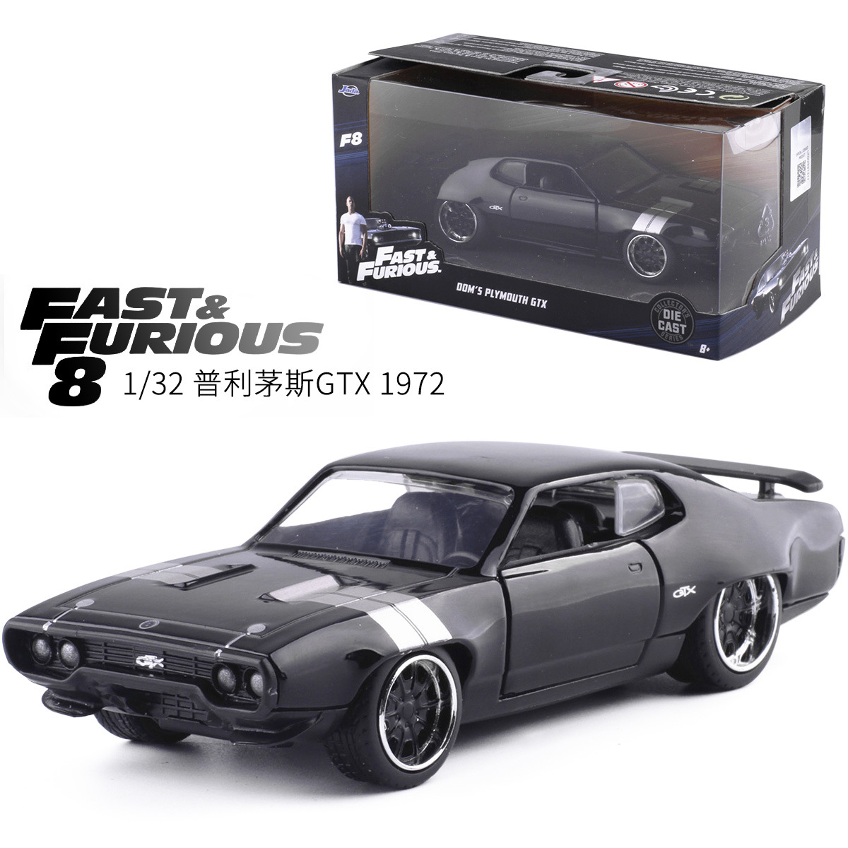 Jada1:32 Fast And Furious Alloy Car 1972 Plymouth GTX Metal Diecast Classical Street Race Model Toy Collection For Children Gift