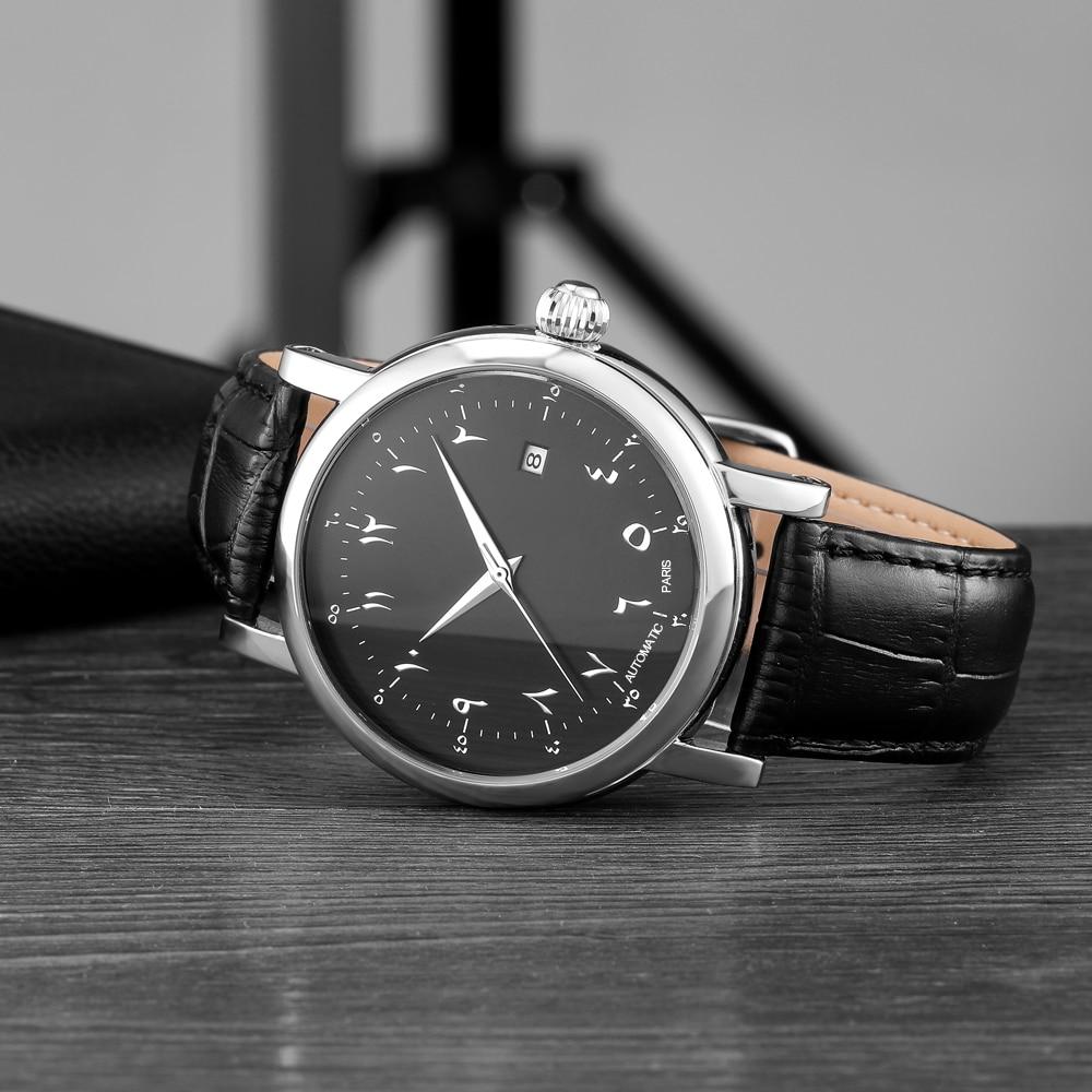 Islamic Watch Automatic Self-wind Movement Luxury Men Watch Mechanical Movement Waterproof Watches Male