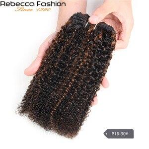 Image 3 - Rebecca Remy İnsan saç 100g brezilyalı Afro kinky dalga saç örgü demetleri karışık sarışın ön renkli Salon için saç ekleme