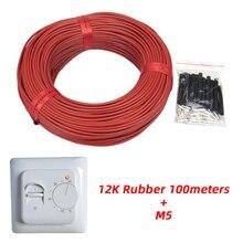 100 м может быть отправлен из России 12 к с термостатом Красного силиконового каучука инфракрасного углеродного волокна теплый пол нагревательный кабель