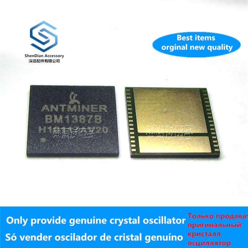 2-5pcs 100% Orginal And New BM1387B Ant Computing Chip QFN Best Quality Free Shipping