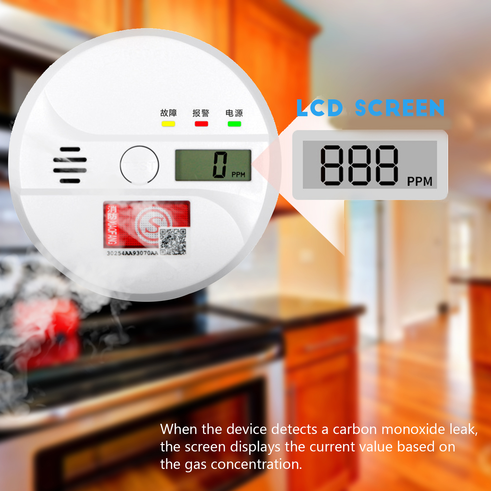 Romantic Carbon Monoxide Alarm Detector With Digital Display Battery Operated Household Safety Equipment For Home Bedroom Kitchen