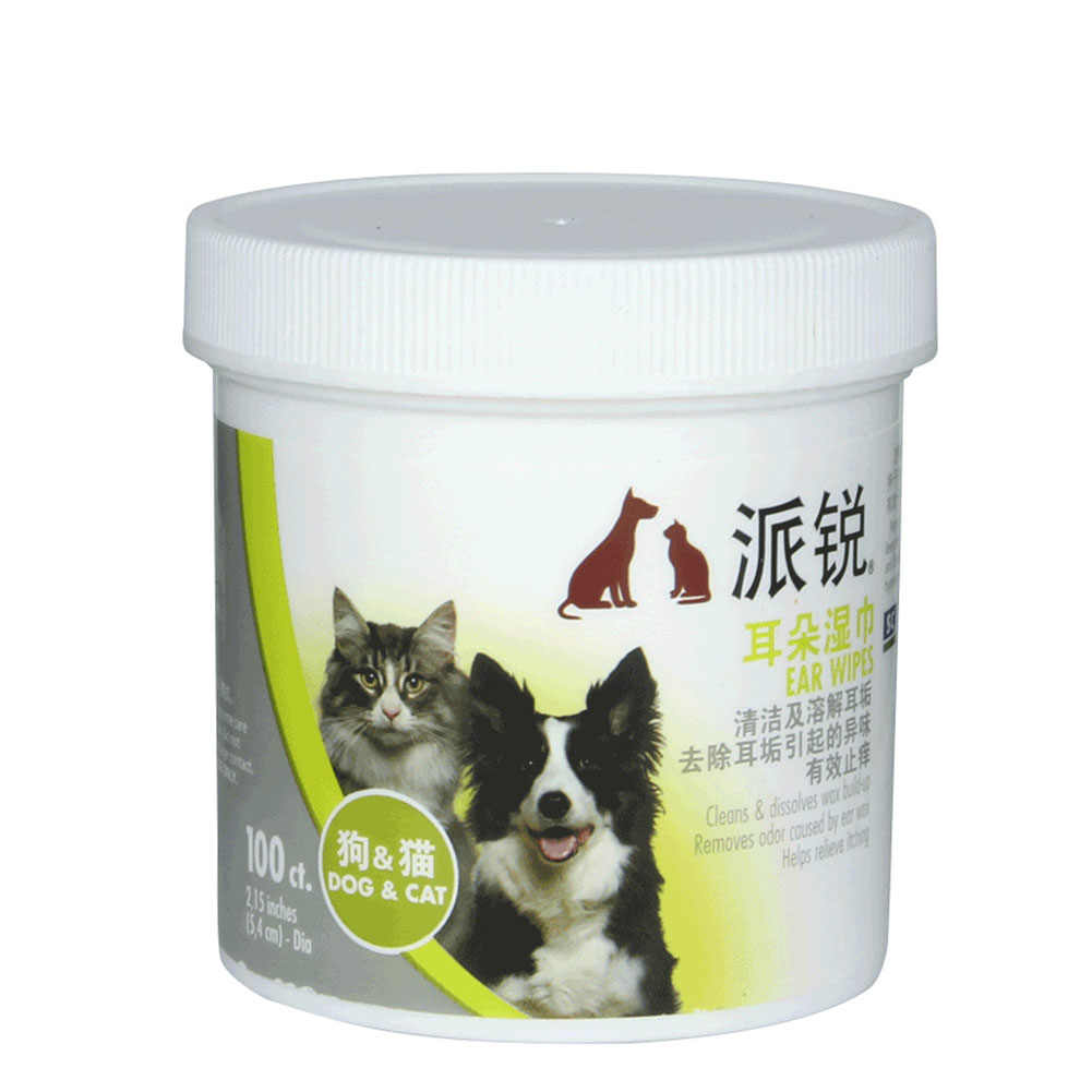100 pcs saúde otic orelha toalhetes não-tecido líquido de limpeza de tecido descartável parar coceira não-irritante higiene desodorize cão gato animal de estimação