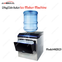 HZB25 electric commercial ice maker machine ice cube maker ice making machine with capacity 25kg/24h цены онлайн