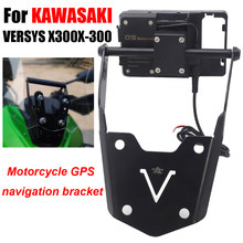 Para kawasaki versys x300 X-300 acessórios da motocicleta modificado suporte de navegação de fibra carbono gps telefone navegação