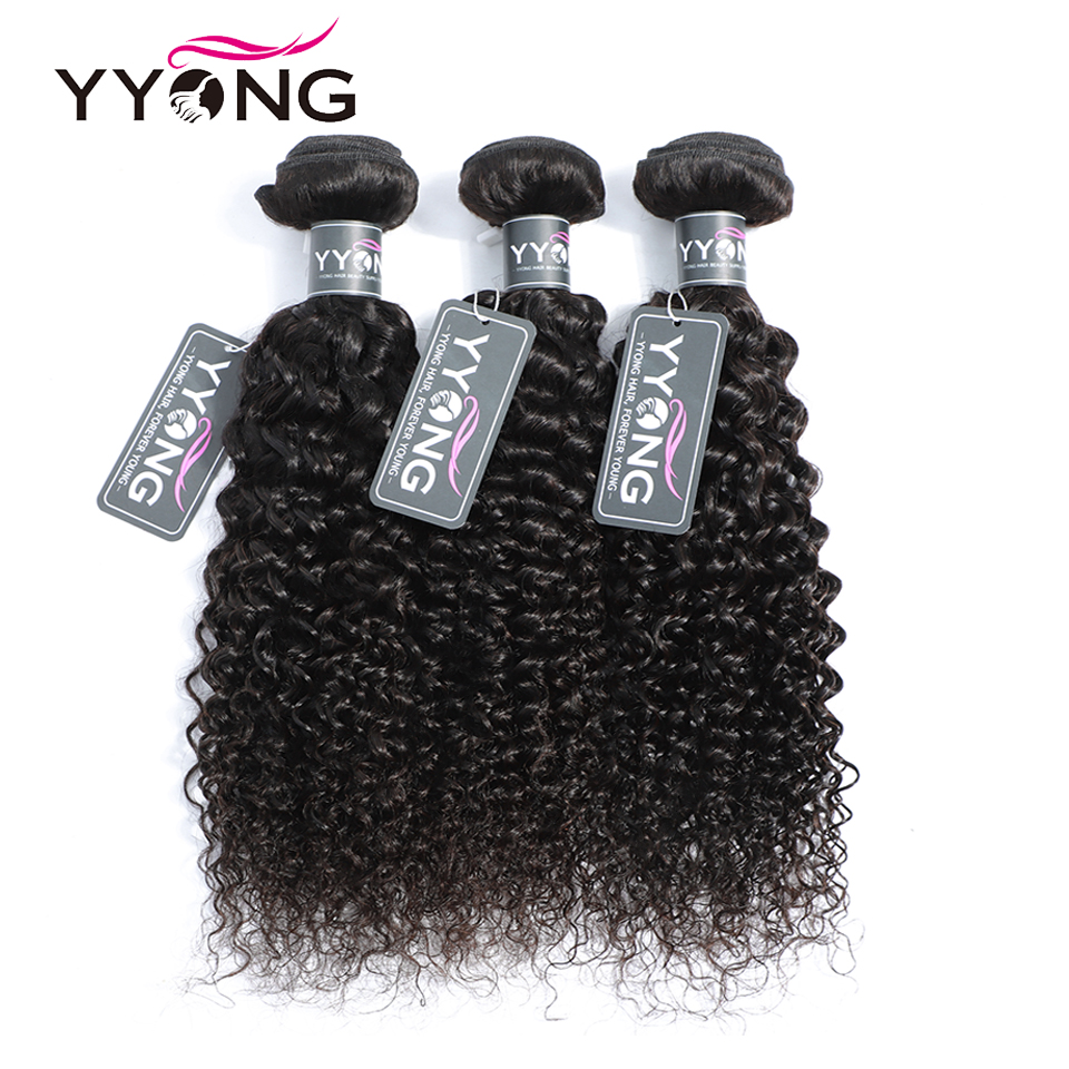 NEW Arrival  Kinky Curly Bundles With Closure T 4X1 Half Handtied Lace Closure With   Bundles 14- 26inch 3
