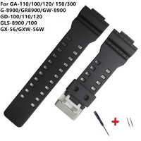 16mm Silicone Rubber Watch Strap Fit For CasioG Shock Replacement Black Waterproof Dwaterproof Bracelets Accessories