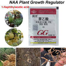 Стимулирует восстановление роста растений прорастание Вигор 1-нафтилуксусная помощь удобрения гормон бонсай сад кислота регулятор