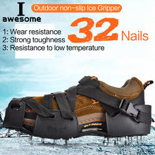 New 32 Teeth nail Ice Gripper Spike Shoes Anti-Slip Anti-Skid Non-slip Shoe Covers Snow Ice Crampons Cleats Grips Climbing Boots