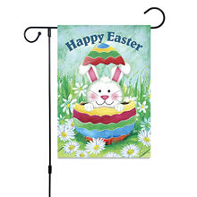 Садовый уличный флаг баннер на день счастливой Пасхи пасхальное