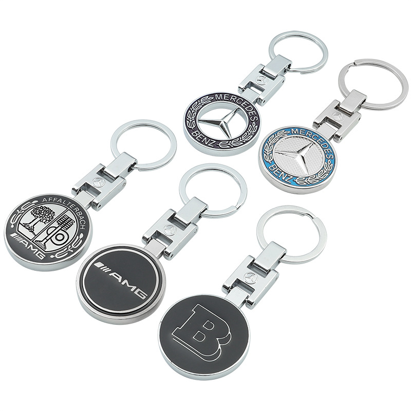 H Buckle Hollow Wheat Ear Car Car Standard Metal Keychain Advertising Key Ring Link Pendant