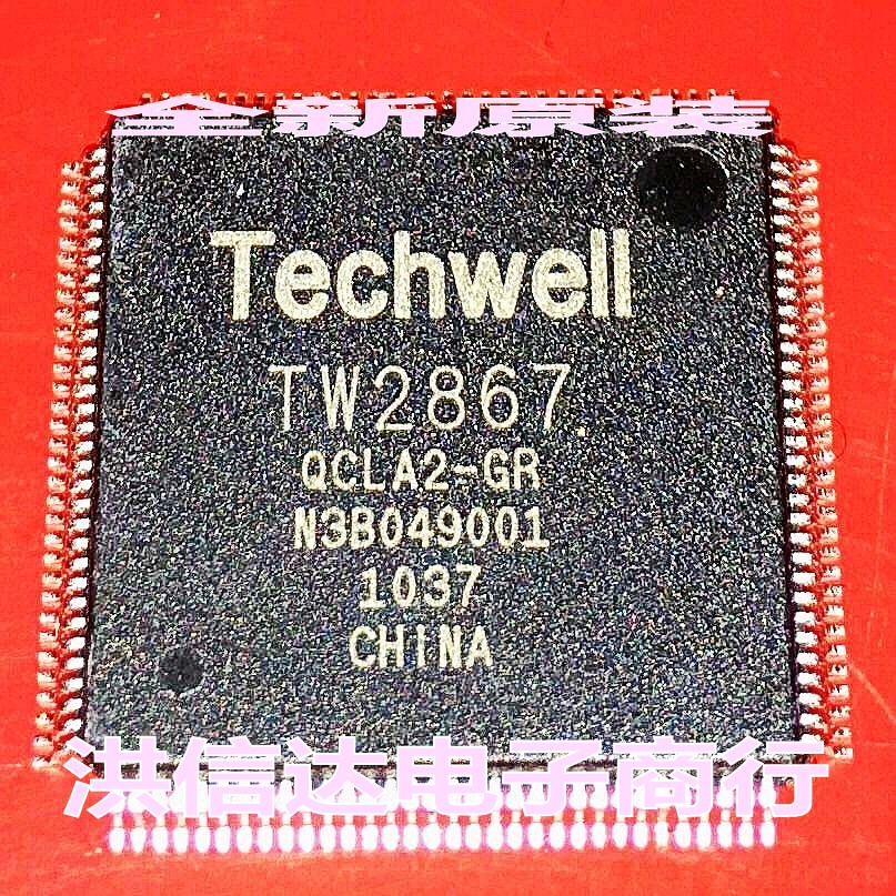 TW2867-QLC1-CR   Original, In Stock