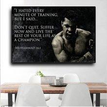 Плакат абстрактный бокс художественная стена с цитатой холст