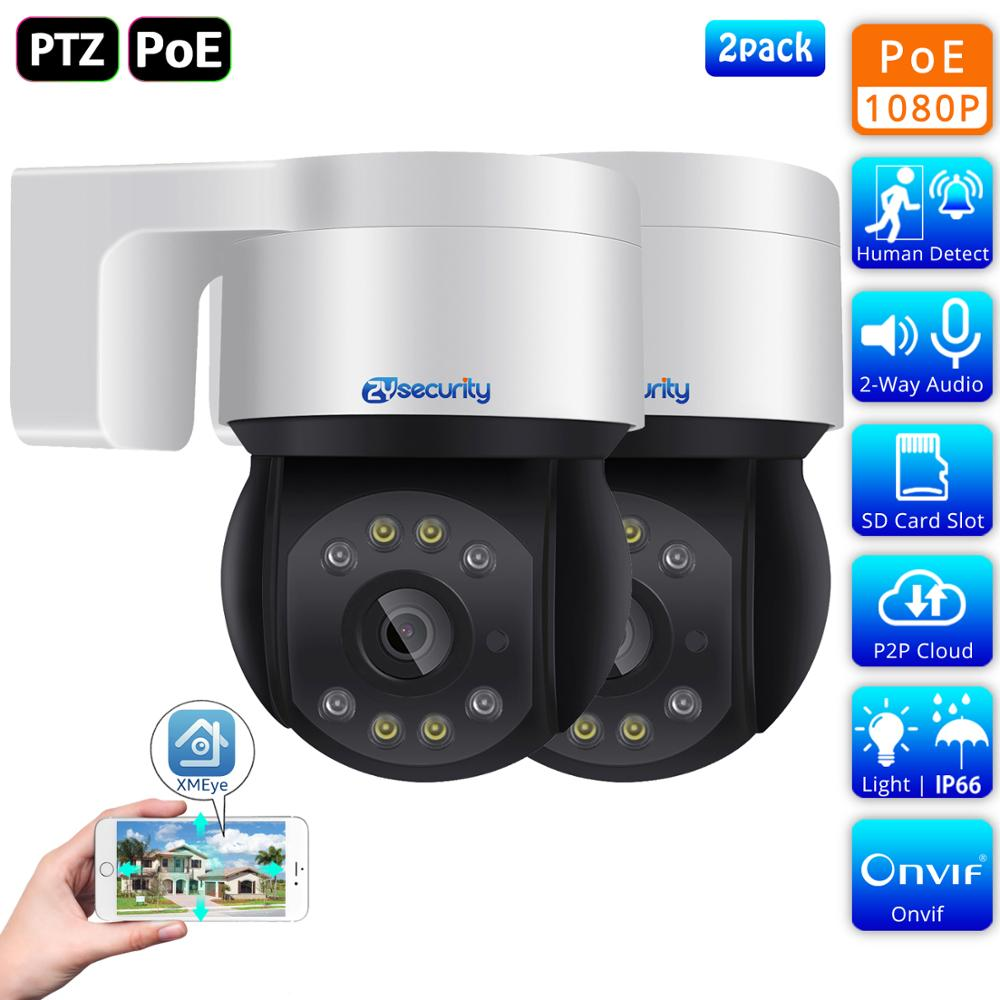 HD 1080P IP PoE Camera PTZ Outdoor AI Human Detect Two Way Audio SD Card Slot Dual Light Speed Dome Camera CCTV Network Security