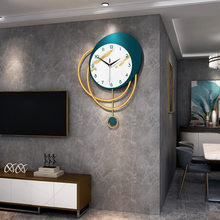 New modern simple clock wall clock living room fashion home decoration clock European light luxury creative wall clock