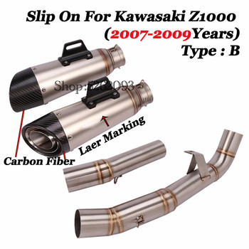 Full System Motorcycle GP Exhaust Escape Moto Modified Carbon Muffler Middle Link Pipe For Kawasaki Z1000 2007 2008 2009