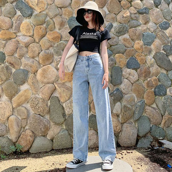 цена на Loose-fitting floor-length Jeans 2020 new style with tall waist, tall waist, wide legs and slim dad trousers