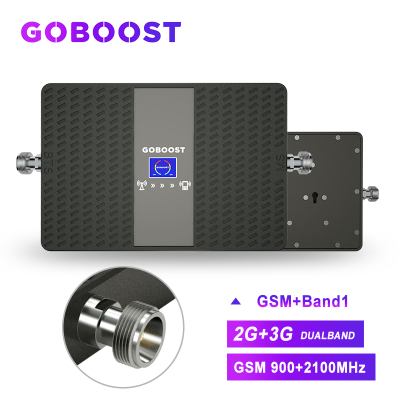GSM Repeater Cellular Signal Booster 2G GSM 900 2100 Amplifier 3G UMTS Signal Mobile Phones 70dB 3G WCDMA Booster LCD Display #
