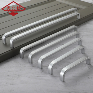 AOBT Silver American Handle 96MM-320MM Solid Aluminum Edge Pulls Cabinet Handles For Furniture Hardware Kitchen Cabinet Pens 275(China)