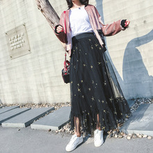 Elastic Waistband Layers Korean Black Skirt Fashion Star Embroidered Mesh Long Tulle