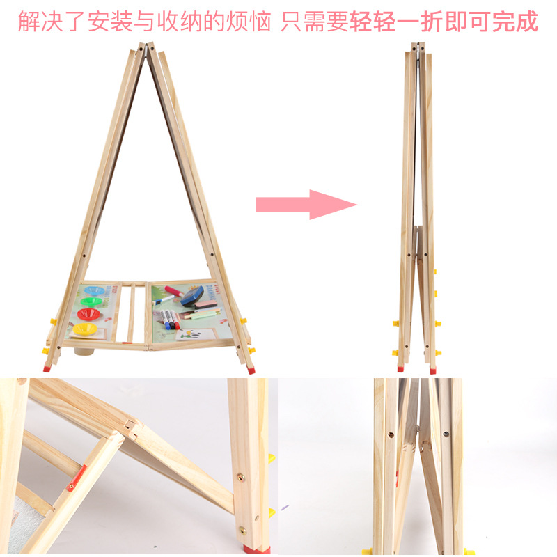 # CHILDREN'S Drawing Board Double-Sided Magnetic Easel Home Solid Wood Graffiti Writing Board Adjustable Painting Small Blackboa