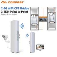 2 pces ao ar livre wifi roteador 300 mbps repetidor sem fio/wifi ponte de longo alcance 2.4 ghz 3 km ao ar livre cpe ap ponte 48 v poe lan & wan rota