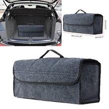 Автомобильный органайзер для багажника, мягкая фетровая коробка для хранения, большой Противоскользящий отсек, органайзер для хранения обуви, сумка для инструментов, автомобильная сумка для хранения