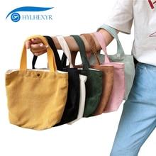 Hylhexyr, винтажная Вельветовая мини сумка через плечо, женская дизайнерская сумка, многоразовая Повседневная сумка, пляжная сумка для покупок, сумки для девочек, чистый цвет