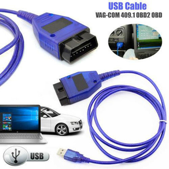 Car USB Vag-Com Interface Cable KKL VAG-COM 409.1 OBD2 II OBD Diagnostic Scanner Auto Cable Aux for V W Vag Com Interface image