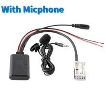12-контактный модуль Bluetooth, беспроводной автомобильный радиоприемник, стерео, музыкальный Aux-кабель, адаптер для Peugeot 207, Citroen с микрофоном