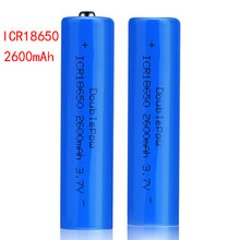 100% new original Doublepow 18650 battery 3.7v 2600mah 18650 rechargeable lithium battery for flashlight batteries