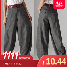 Women's Autumn Trousers ZANZEA 2019 Casual Baggy Harem Pants