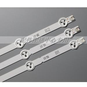 Image 4 - 150 Con X Đèn Nền LED Dây Cho LG 32 Tivi 6916L 1437A 1438A 1204A 1426A LC320DUE LC320DXE 32ln541v 32LN540V 32LN575 32LN5400