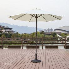 Parasol resistente sombrilla de playa sombrilla de jardín o piscina con manivela sin Base altura ajustable Anti-UV paraguas de Patio(China)