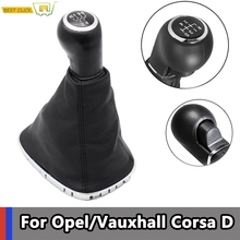 For Opel/Vauxhall Corsa D 2006-2014 5 Speed Car Gear Shift Knob Lever Stick Gaitor Boot Cover 009140093 19276456